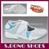 2011 Rift shoe