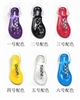 slippers sandals jelly shoes